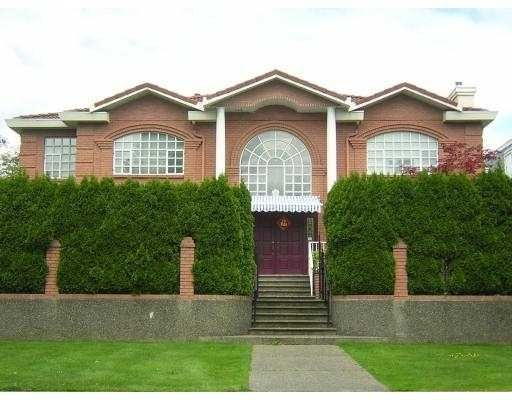 Main Photo: 1789 West 57th Ave in Vancouver West: House for sale