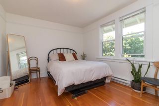 Photo 26: 20 Bushby St in : Vi Fairfield East House for sale (Victoria)  : MLS®# 879439