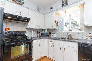 Photo 7: 524 Meredith Cres in VICTORIA: SW Tillicum House for sale (Saanich West)  : MLS®# 789691