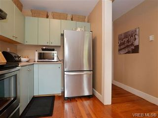 Photo 8: 3283 Albion Rd in VICTORIA: SW Tillicum House for sale (Saanich West)  : MLS®# 701670