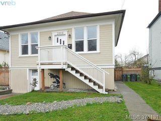 Photo 1: 2555 Prior St in VICTORIA: Vi Hillside House for sale (Victoria)  : MLS®# 755091