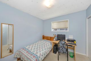 Photo 16: 3170 Alder St in Victoria: Vi Mayfair House for sale : MLS®# 877607