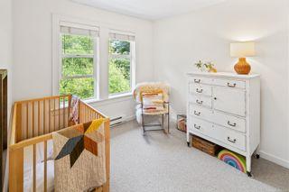 Photo 17: 1114 Craigflower Rd in : Es Kinsmen Park House for sale (Esquimalt)  : MLS®# 885588