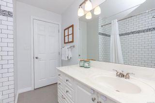 Photo 17: 2174 Wenman Dr in : SE Gordon Head House for sale (Saanich East)  : MLS®# 863789