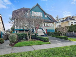 Photo 23: 1 1231 McKenzie St in : Vi Fairfield West Condo for sale (Victoria)  : MLS®# 867557