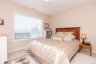 Photo 22: 312 9650 First St in Sidney: Si Sidney South-East Condo for sale : MLS®# 870504