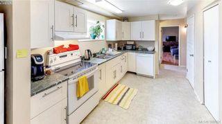 Photo 15: 1510 Edgemont Rd in VICTORIA: SE Gordon Head House for sale (Saanich East)  : MLS®# 783825