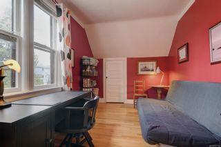 Photo 20: 812 Wollaston St in : Es Old Esquimalt House for sale (Esquimalt)  : MLS®# 875504
