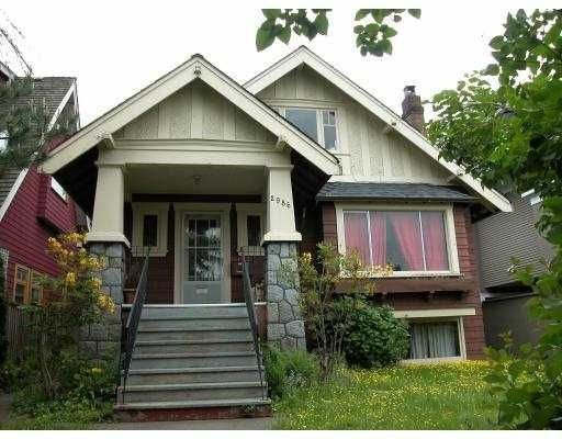 Main Photo: 2986 POINT GREY RD in : Kitsilano House for sale : MLS®# V712749