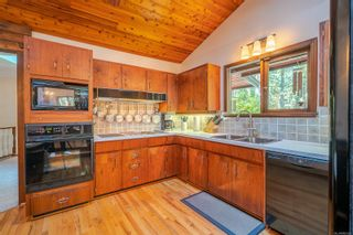 Photo 18: 888 Falkirk Ave in : NS Ardmore House for sale (North Saanich)  : MLS®# 882422