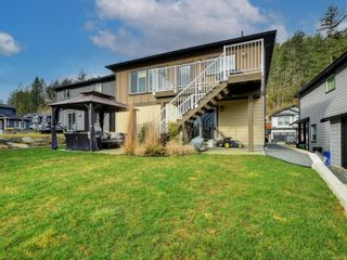 Photo 21: 2374 Lund Rd in : VR Six Mile House for sale (View Royal)  : MLS®# 870571