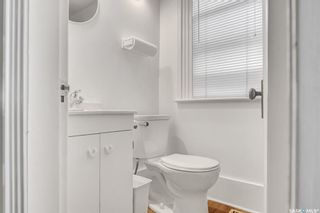 Photo 29: 2241 Smith Street in Regina: Transition Area Residential for sale : MLS®# SK820972