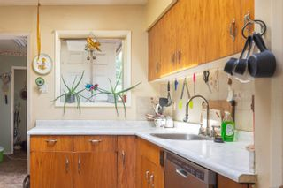 Photo 11: 3976 Wilkinson Rd in : SW Strawberry Vale House for sale (Saanich West)  : MLS®# 875160