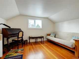 Photo 8: 1050 Tattersall Dr in VICTORIA: SE Quadra House for sale (Saanich East)  : MLS®# 785707