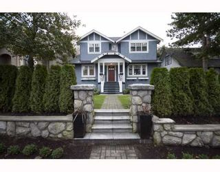 Photo 1: 5226 BLENHEIM Street in Vancouver: MacKenzie Heights House for sale (Vancouver West)  : MLS®# V804571