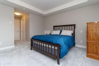 Photo 17: 3495 Ambrosia Cres in : La Happy Valley House for sale (Langford)  : MLS®# 871358