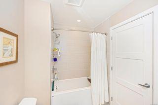 Photo 32: 208 6591 Lincroft Rd in : Sk Sooke Vill Core Condo for sale (Sooke)  : MLS®# 880326