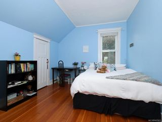 Photo 17: 2866 Inez Dr in Saanich: SW Gorge House for sale (Saanich West)  : MLS®# 842961