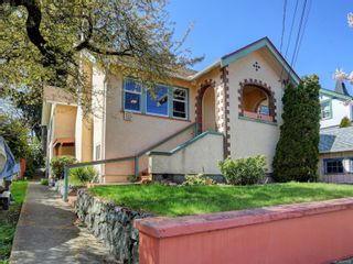 Photo 1: 510 Catherine St in : VW Victoria West House for sale (Victoria West)  : MLS®# 871896