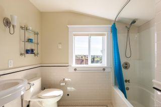 Photo 17: 1311 McNair St in : Vi Oaklands House for sale (Victoria)  : MLS®# 876692