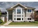 Property Photo: 124 LUXSTONE PL SW in Airdrie