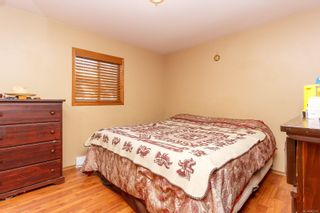 Photo 7: 212 South Shore Rd in : Du Lake Cowichan House for sale (Duncan)  : MLS®# 862078
