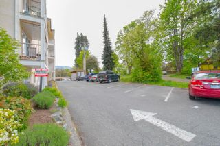 Photo 8: 407 380 Brae Rd in : Du West Duncan Condo for sale (Duncan)  : MLS®# 875092