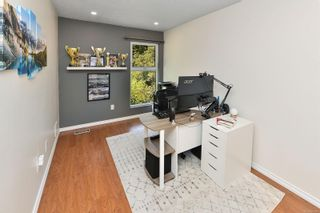 Photo 27: 685 Daffodil Ave in Saanich: SW Marigold House for sale (Saanich West)  : MLS®# 882390