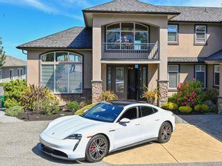 Photo 6: 6063 Breonna Dr in : Na North Nanaimo House for sale (Nanaimo)  : MLS®# 874036
