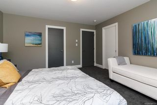Photo 12: 1125 Smokehouse Cres in Langford: La Happy Valley House for sale : MLS®# 744721