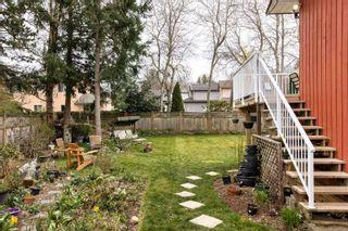 Photo 25: 1635 Kenmore Rd in : SE Gordon Head House for sale (Saanich East)  : MLS®# 872901