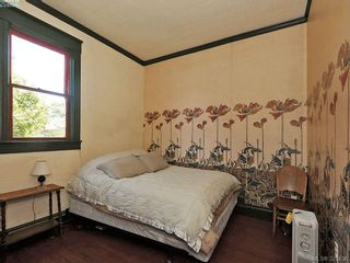 Photo 9: 615 Harbinger Ave in VICTORIA: Vi Fairfield West House for sale (Victoria)  : MLS®# 640370