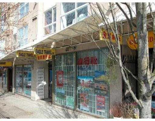 Main Photo: 3728 OAK STREET: Commercial for sale (Vancouver West)  : MLS®# V4016050