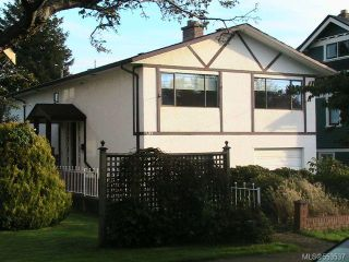 Photo 1: 1248 Chapman St in : Vi Fairfield West House for sale (Victoria)  : MLS®# 553537