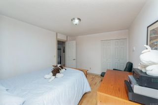 Photo 24: 4026 Locarno Lane in : SE Arbutus House for sale (Saanich East)  : MLS®# 876730