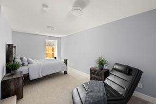 Photo 32: 1409 Tovido Lane in : Vi Mayfair House for sale (Victoria)  : MLS®# 879457