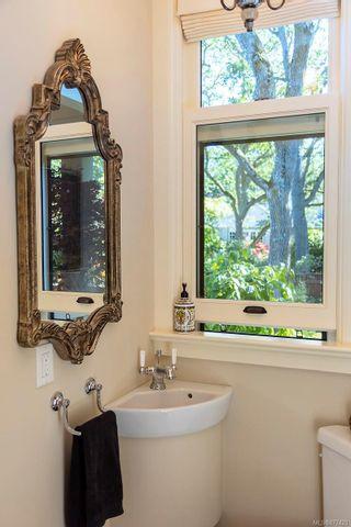 Photo 14: 2519 Currie Rd in Oak Bay: OB South Oak Bay House for sale : MLS®# 877423