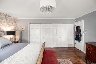 Photo 24: 2935 Foul Bay Rd in : OB Henderson House for sale (Oak Bay)  : MLS®# 873544
