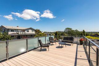 Photo 23: 1409 Tovido Lane in : Vi Mayfair House for sale (Victoria)  : MLS®# 879457