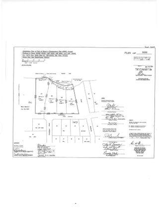 "Photo 4: LOT 76 GALE Avenue in Sechelt: Sechelt District Land for sale in ""THE SHORES"" (Sunshine Coast)  : MLS®# R2170849"