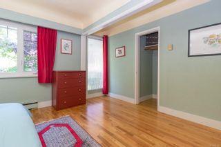 Photo 13: 1481 Bay St in : Vi Fernwood Condo for sale (Victoria)  : MLS®# 881685