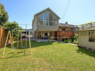 Photo 21: 1466 Denman St in Victoria: Vi Fernwood Half Duplex for sale : MLS®# 839735