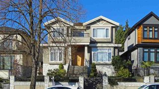 Main Photo: 2111 FRASERVIEW Drive in Vancouver: Fraserview VE House for sale (Vancouver East)  : MLS®# R2555222