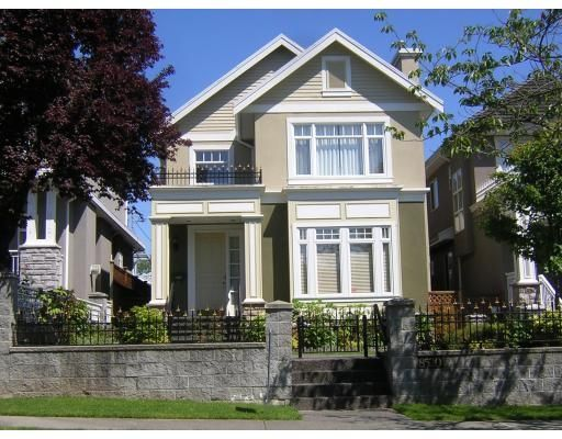 Main Photo: 8520 ADERA ST in Vancouver: SW S.W. Marine House for sale (Vancouver West)  : MLS®# V595148