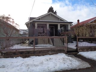 Photo 2: 749 St. Paul Street in Kamloops: South Shore House for sale : MLS®# 132483