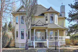 Photo 1: 11035 130 Street in Edmonton: Zone 07 House for sale : MLS®# E4233564