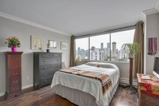 """Photo 12: 1802 1816 HARO Street in Vancouver: West End VW Condo for sale in """"HUNTINGTON PLACE"""" (Vancouver West)  : MLS®# R2191378"""
