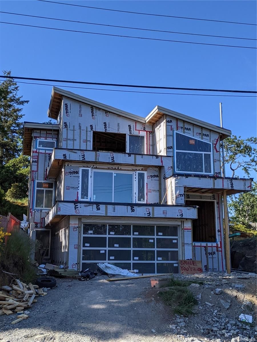 Main Photo: 971 Lakeview Ave in : SE High Quadra House for sale (Saanich East)  : MLS®# 876688