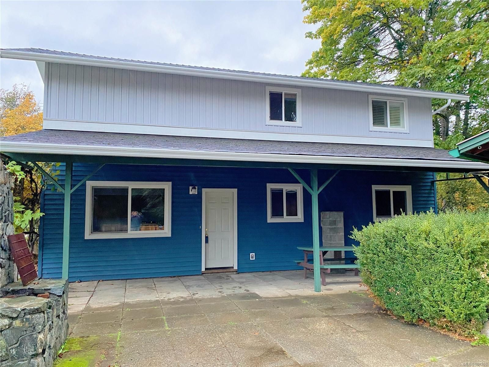 Main Photo: 376 Vienna Place Pl in : Na South Nanaimo House for sale (Nanaimo)  : MLS®# 888259