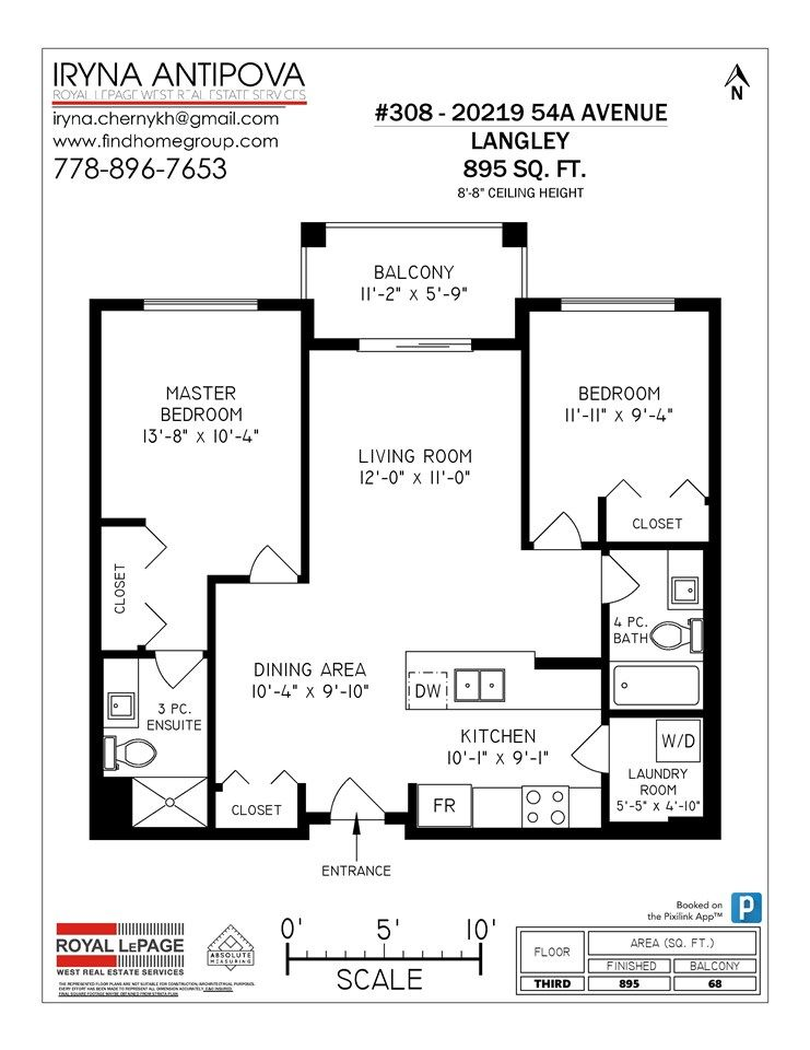 """Photo 20: Photos: 308 20219 54A Avenue in Langley: Langley City Condo for sale in """"SUEDE"""" : MLS®# R2333974"""